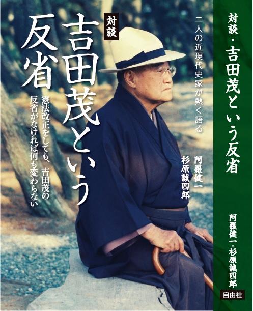 この画像には alt 属性が指定されておらず、ファイル名は sugihara-cover.jpg です